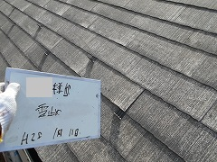 H28.6月茨城県H様邸屋根雪止め.jpg