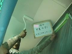 H28.7月坂戸市外壁塗装工事N様邸付帯塗装軒裏塗装中塗り.jpg