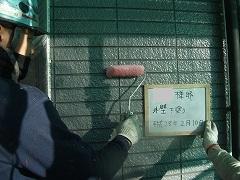 H28.7月坂戸市外壁塗装工事N様邸外壁塗装下塗り.jpg