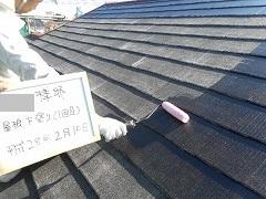 H28.7月坂戸市外壁塗装工事N様邸屋根塗装下塗り1回目.jpg