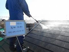 H28.7月坂戸市外壁塗装工事N様邸高圧洗浄屋根.jpg