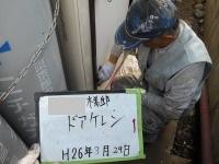 26.6毛呂山町H様ドアケレン2.jpg