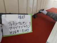 26.6毛呂山町H様屋根上塗り.jpg