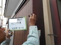 26.6毛呂山町H様木部ケレン.jpg