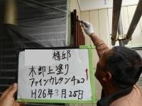 26.6毛呂山町H様木部上塗り.jpg