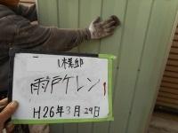 26.6毛呂山町H様雨戸ケレン.jpg