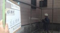 26.7さいたま市I様洗浄外壁.jpg