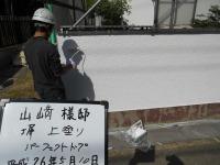26.7坂戸市Y様塀上塗り.jpg