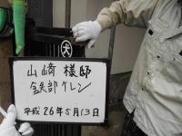26.7坂戸市Y様鉄部ケレン2.jpg