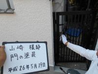 26.7坂戸市Y様鉄部上塗り門.jpg