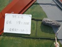 さいたま市、屋根塗装サフェーサー塗布