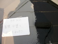 さいたま市、屋根塗装上塗り1回目(中塗り)