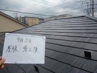 さいたま市、屋根塗装施工後の屋根