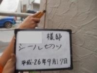 H26.11川越市O様邸サイディングシール切.jpg