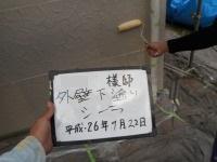 H26.11川越市O様邸外壁下塗りシーラー.jpg
