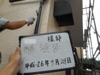 H26.11川越市O様邸樋塗装2.jpg