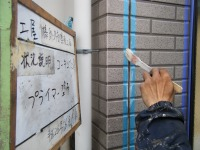 埼玉県志木市、目地シーリングプライマー塗布