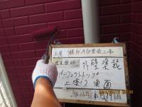 埼玉県志木市、外壁上塗り2回目