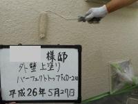 埼玉県入間郡越生町I様邸の外壁上塗り施工写真