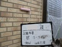 H27.1月川越市M様外壁下塗り1.jpg