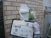 H27.1月川越市M様外壁下塗り2.jpg