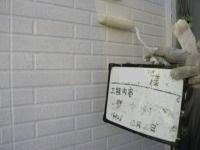 H27.1月川越市M様外壁中塗り.jpg