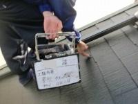 H27.1月川越市M様屋根タスペーサー.jpg