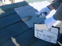 H27.1月川越市M様屋根下塗り3.jpg