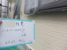 H27.12_ふじみ野市Y様_外壁上塗り.jpg