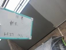 H27.12_ふじみ野市Y様_軒天.jpg