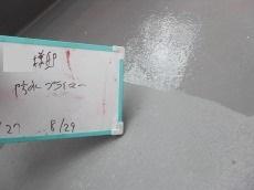 H27.12_飯能市C様_ベランダ.jpg