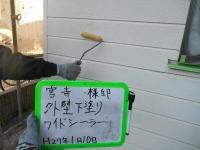 H27.2月ふじみ野市M様外壁下塗り1.jpg