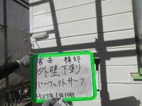 H27.2月ふじみ野市M様外壁下塗り2.jpg