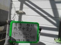H27.2月ふじみ野市M様外壁中塗り.jpg
