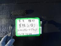 H27.2月ふじみ野市M様屋根上塗り.jpg