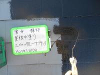 H27.2月ふじみ野市M様屋根中塗り.jpg