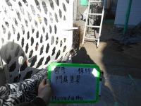 H27.2月ふじみ野市M様門扉塗装.jpg