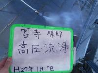 H27.2月ふじみ野市M様高圧洗浄.jpg