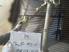 H27.4月新座市T様シャッター吹付.jpg