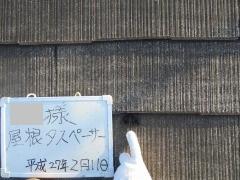 H27.4月新座市T様タスペーサー.jpg