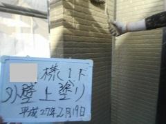 H27.4月新座市T様外壁上塗り.jpg