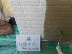 H27.4月新座市T様外壁中塗り.jpg