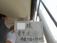 H27.4月新座市T様軒天.jpg