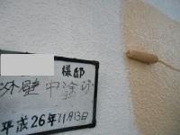 H27.4月東松山市K様外壁中塗り.jpg