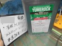 H27.4月東松山市K様屋根上塗材.jpg