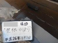 H27.4月東松山市K様屋根中塗り.jpg