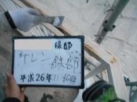 H27.4月東松山市K様手摺ケレン.jpg
