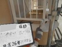 H27.4月東松山市K様手摺塗装.jpg