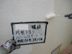 H27.5月坂戸市Y様外壁下塗り2.jpg