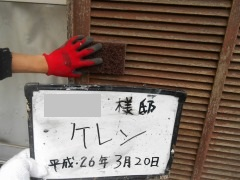 H27.5月坂戸市Y様木部ケレン.jpg